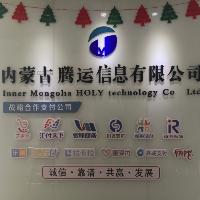 内蒙古腾运信息科技有限公司